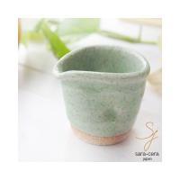 和のお茶時間には和のミルクピッチャーで♪ しっとり落ち着いた雰囲気のカラーは心を癒してくれます。 思...