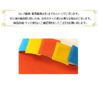 【予約商品】【6サイズ】レインボー美脚サンダル