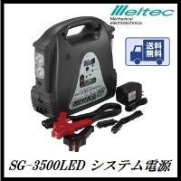 【メーカー】 ■大自工業(Meltec)  【製品情報】 ■アウトドアや非常時に役立つ5つの機能■ ...