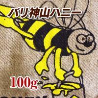 名 称   焙煎コーヒー豆 内容量   100g 賞味期限 ●豆のままの場合・・・常温で2週間   ...