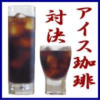 レギュラーコーヒー豆/粉-250g ※ネスレのバリスタ等インスタントコーヒー用マシンは利用不可。 【...