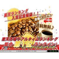 コーヒー豆 お試し 珈琲豆 福袋 楽天ランキング第1位 選べる福袋4種 計200g メール便 セール 水出しコーヒー豆 粉 挽き 挽く 水出しアイスコーヒー豆|coffeebaka|02