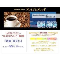 コーヒー豆 お試し 珈琲豆 福袋 楽天ランキング第1位 選べる福袋4種 計200g メール便 セール 水出しコーヒー豆 粉 挽き 挽く 水出しアイスコーヒー豆|coffeebaka|05