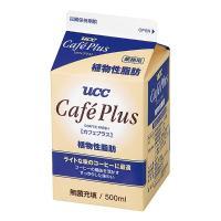 UCC(業務用) カフェプラス 植物性脂肪 GT 500ml×12個