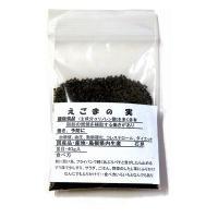 島根県の邑智郡美郷町で有機無農薬栽培された「えごまの実」です。 体内に入ると、必須脂肪酸であるDHA...