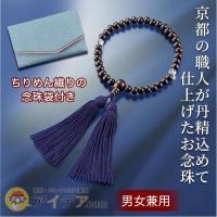 完売しました 仏壇 お供え用花 小型仏壇用 2束セット コジット