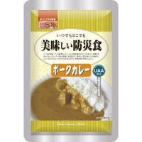 常温5年保存可能。温めなくても食べられる美味しい防災食です。  家族みんなで楽しめるように優しい味に...