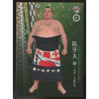 相撲カード2016の売れ筋通販 - Y...
