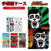 スマホケース iPhone8/7/6s/6 パンクドランカーズ 手帳型 ケース キャラクター