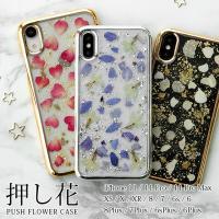 iPhone スマホケース iphone8/7/6s/6 ケース iphoneケース 携帯ケース おしゃれ