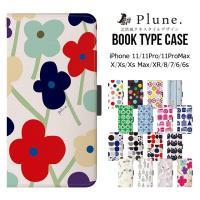 スマホケース iPhoneX/XS/XS Max/XR/8/7/6/6s plune 手帳型 ケース 北欧 花柄 可愛い