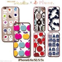 対応機種:iPhone6 / iPhone6s (4.7インチ)/ iPhone5 / iPhone...