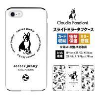 スマホケース iPhoneX/XS/XR/XSMax/8/7/Plus サッカー ジャンキー  スライド ミラー 耐衝撃