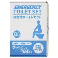 【送料無料:沖縄・離島除く】 使い切りのおしり洗浄器。 ポケットに入るコンパクトサイズ。 少ない水で...