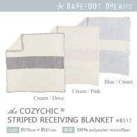 【メッセージカード付】 ベアフット ドリームス Barefoot Dreams CozyChic S...