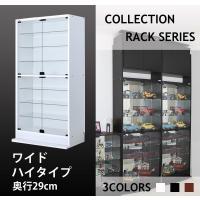 コレクション ラック ケース ボックス フィギュア 棚  (関連ジャンル)フィギュア棚 コレクション...