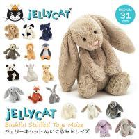 jelly cat  ぬいぐるみ ジェリーキャット バシュフル bashful Mサイズ 31cm ...