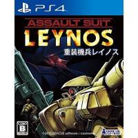 機種:PlayStation 4 状態:中古品 ※説明書はソフト内蔵商品は付属しておりません。