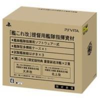 機種:PlayStation Vita 状態:中古品 ※説明書はソフト内蔵商品は付属していない場合が...