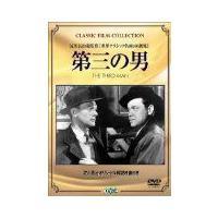 第三の男 DVDの売れ筋通販 - Yah...