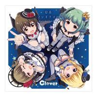 【予約商品】夏音-フシギナイロ-/Cat-Cat Romance 公式ショップ限定セット Clover&f*f Ver.【2月22日発売】