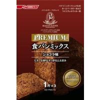 生産国:日本 賞味期限:6ヶ月 内容:1斤分×3 対象機種:SD-RBM1000、SD-RBM100...