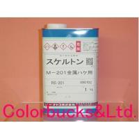 ナトコ スケルトン M-201 金属用 塗料剥離剤 1kg
