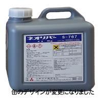 三彩化工 ネオリバーS767 4kg 刷毛塗り型 酸性 塗膜はく離剤  一般合成樹脂塗膜 木部用ウレ...