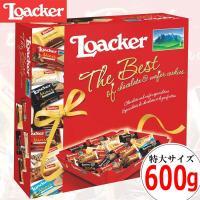 税込み¥5,400以上で送料無料!! (沖縄地域は送料¥1,000)  14種類の人気商品が詰まった...