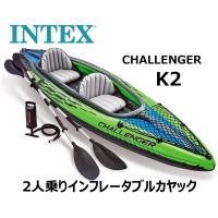 送料無料!! (沖縄/離島/一部地域は送料¥2,000)  CHALLENGER K2  *空気を入...