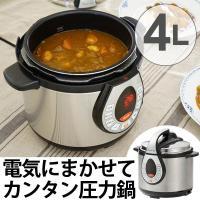 お弁当グッズのカラフルボックス - Wonder chef ワンダーシェフ 電気圧力鍋 e-wonder 4L レシピ本付き ( 圧力鍋 電気式 調理器具 調理用品 家電 電気調理器 )|Yahoo!ショッピング