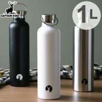 水筒 キャプテンスタッグ HDボトル ステンレス 直飲み 真空二重構造 保温・保冷 1L ( ステンレス 直飲み 保温 保冷 )