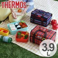 お弁当箱 ファミリーフレッシュランチボックス サーモス 2段 保冷バッグ付 DJF-4003 ( 運動会 お重 ファミリー )