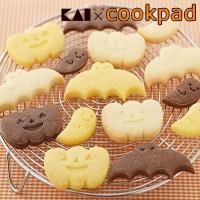 クッキー型 ハロウィン コウモリ かぼちゃ おばけ セット ( クッキー 型 抜型 クッキー抜型 一度に抜ける )