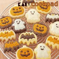 クッキー型 ハロウィン チョコクッキー型 コウモリ かぼちゃ おばけ ( クッキー 型 抜型 クッキー抜型 チョコ デコスイーツ )
