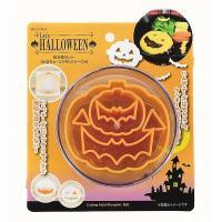 クッキー型 かぼちゃ コウモリ ケース付 ハロウィン レッツハローウィン ( クッキー 抜き型 チーズ ハム 型抜き セット )