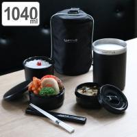 ●ご飯1容器、おかず1容器、スープ1容器の3容器構成です。 ●洗練されたデザインながら、広口で、詰め...
