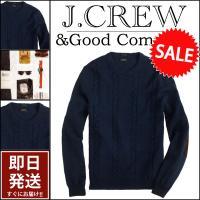 ■アイテム説明 【J Crew】メリノウール エルボーパッチ ケーブル状 ニット セーター<Hthr...