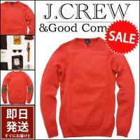 ■アイテム説明 【J Crew】エルボーパッチ メリノウール ニット セーター<Spicy Chil...