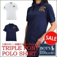 ■アイテム説明 【Polo Ralph Lauren BOYS】 ナンバリング トリプル ポニー刺繍...
