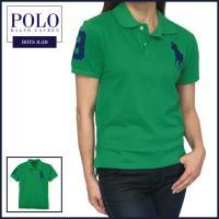 ■アイテム説明 【Polo Ralph Lauren BOYS】 ビッグポニー 刺繍 ナンバリング ...