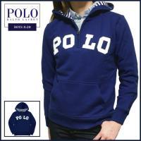 ■アイテム説明 【POLO Ralph Lauren BOYS】POLO 刺繍 ロゴ マリンボーダー...