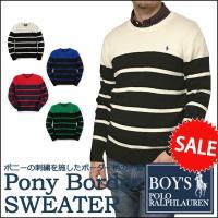 ■アイテム説明 【Polo Ralph Lauren BOYS】ポニー 刺繍 ストライプ コットン ...