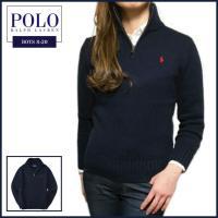 ■アイテム説明 【Polo Ralph Lauren BOYS】ポニー 刺繍 ハイネック ハーフジッ...