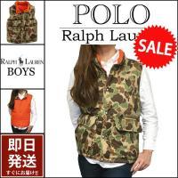 ■アイテム説明 【Polo Ralph Lauren BOYS】ポニー刺繍 ミリタリー カモ 迷彩 ...