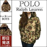 ■アイテム説明 【Polo Ralph Lauren BOYS】ポニー刺繍 カモプリント ミリタリー...