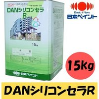 ■商品名・・・DANシリコンセラR ■色名・・・つや有り白色(ND-101) ■サイズ・・・15kg...