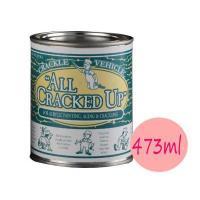 ■商品名…オールクラックアップ(水性) ■特長…●バターミルクペイントとセットで塗ることにより、木製...