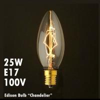 【スペック】 バルブデザイン:シャンデリア 25W E17 サイズ:直径3.5×H9.3cm 仕様:...