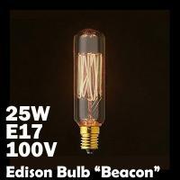 【スペック】 バルブデザイン:ビーコン 40W E17 サイズ:直径2.5×H9.3cm 仕様:40...